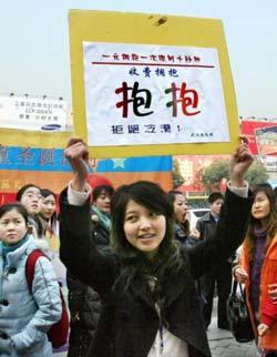 Free Hugs in Cina