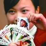 Primo mazzo di carte con ragazze cinesi