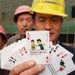 carte da poker anti AIDS