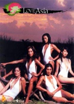 supermodelle asiatiche