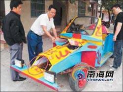 automobile diy