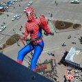 spiderman in Cina