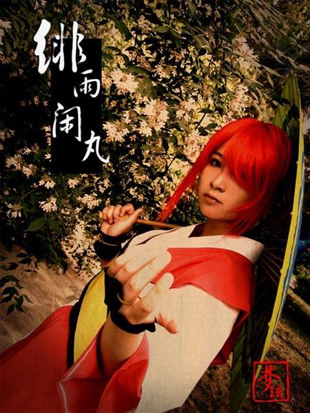 cosplay orientale