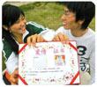 china_trendz_2007_novembre_111107_title