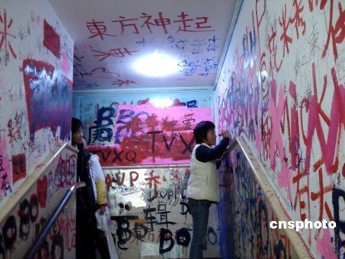 graffiti in Cina
