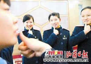 Linguaggio dei segni in Cina