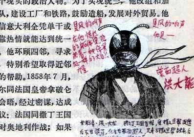 scarabocchi sui libri di scuola