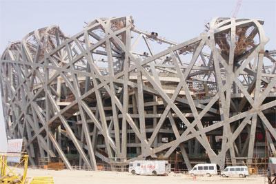 lavori---Beijing National Stadium
