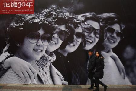 001cina-foto---riforme in Cina