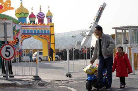 Parco tematico circense