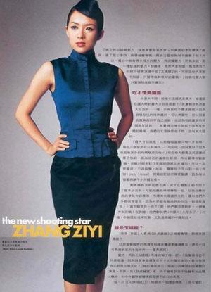 2004-Zhang Ziyi