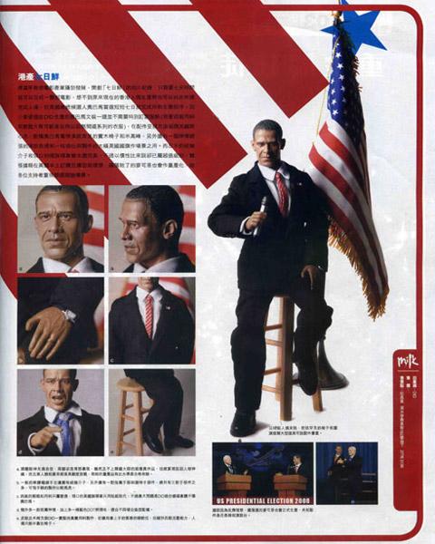 028DID-Obama0