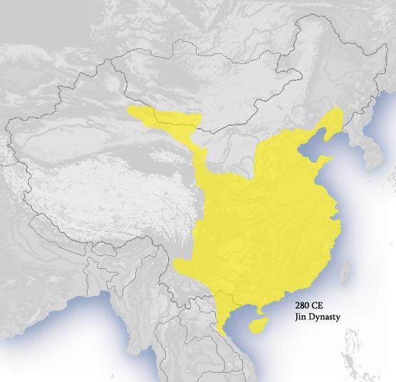dinastia jin occidentali