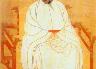 Imperatore Taizu