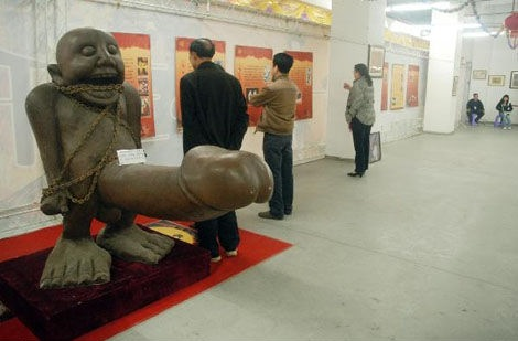Cultura sessuale in Cina