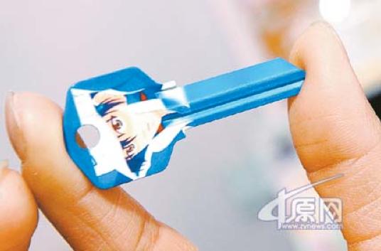chiavi personalizzate dalla Cina