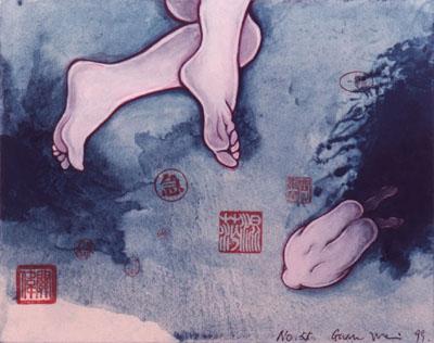 Guan wei artist