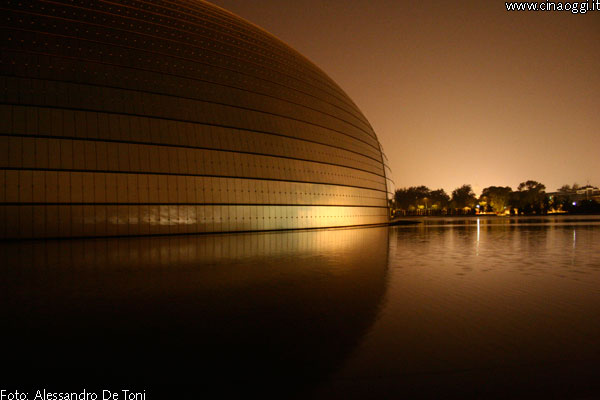 egg-night---Teatro Nazionale di Pechino---uovo