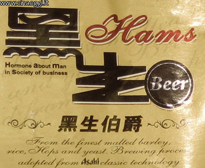 chinese-hormone-beer-Alcolici in Cina