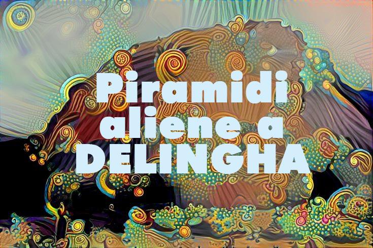 alieni a baigong