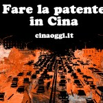 Fare la patente in Cina