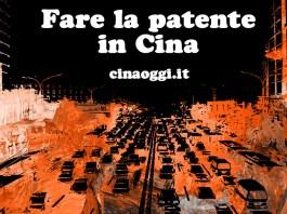Fare la patente in Cina