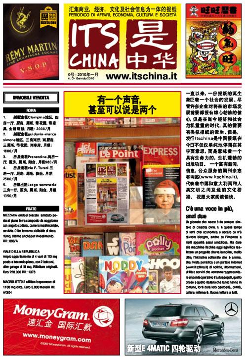 rivista It's China