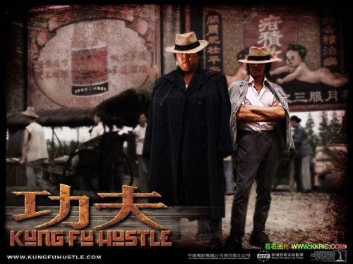 kungfu-hustle