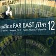 far east film festival 12