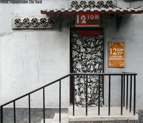 più piccolo bar di Beijing