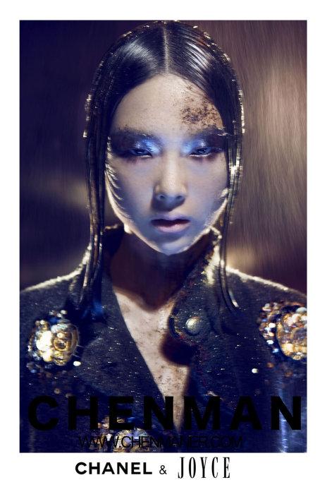 Chen Man immagini