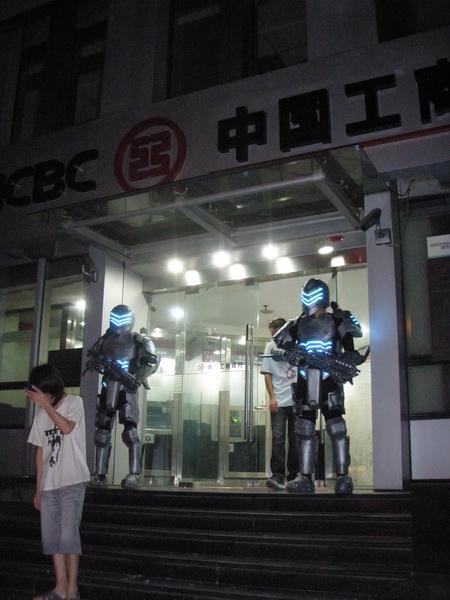 001ICBC-guardie-futuro