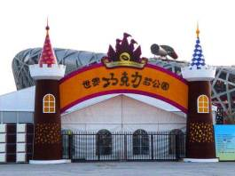 Parchi tematici in Cina