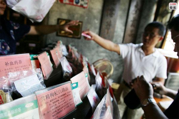 qigong_fever_4-superstizione in Cina