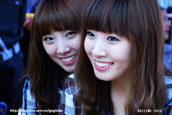 gemelle cinesi