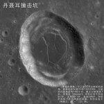 Le immagini di Chang'e 2 della Luna