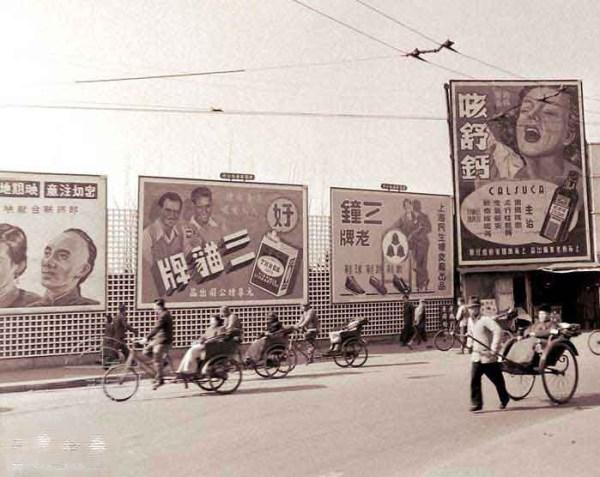 022Shanghai1948
