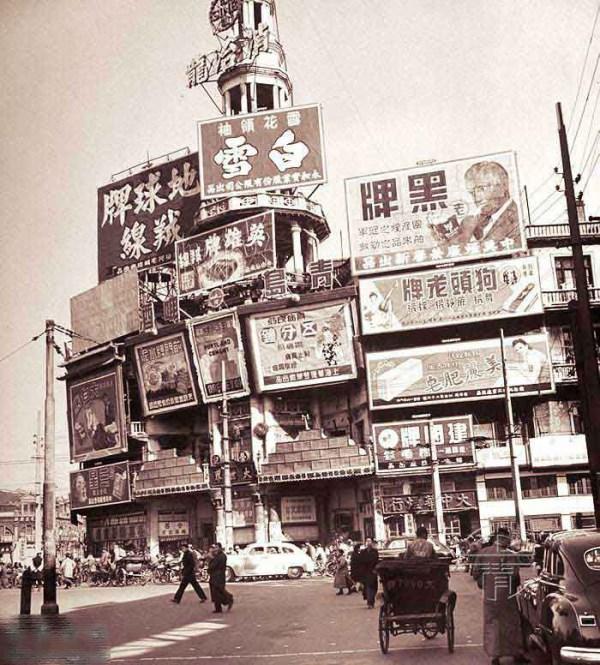 036Shanghai1948