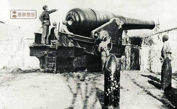 battle-for-shanghai-12