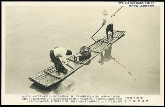 old-taiwan-52