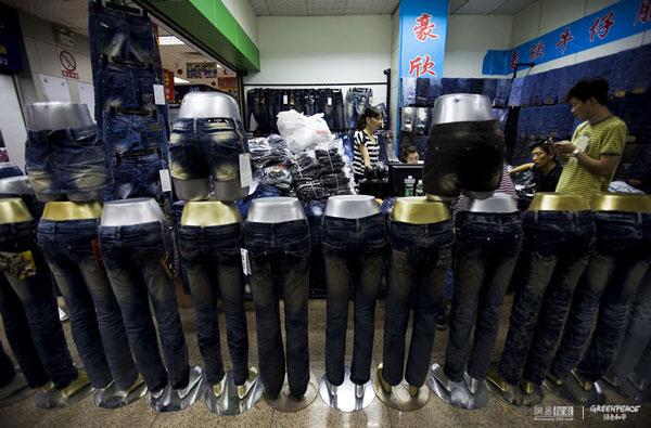 greenpeace-fashion-05-inquinamento della moda