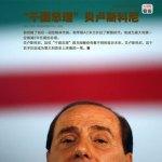 Il fenomeno Berlusconi visto dai media cinesi