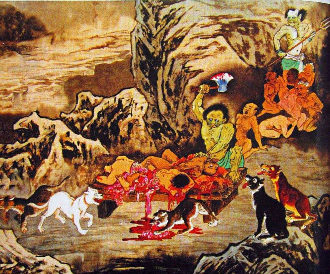 La camera dello smembramento inferno cinese
