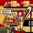 title-fastfood