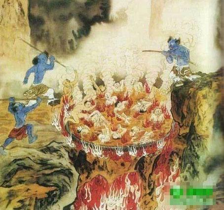Inferno cinese