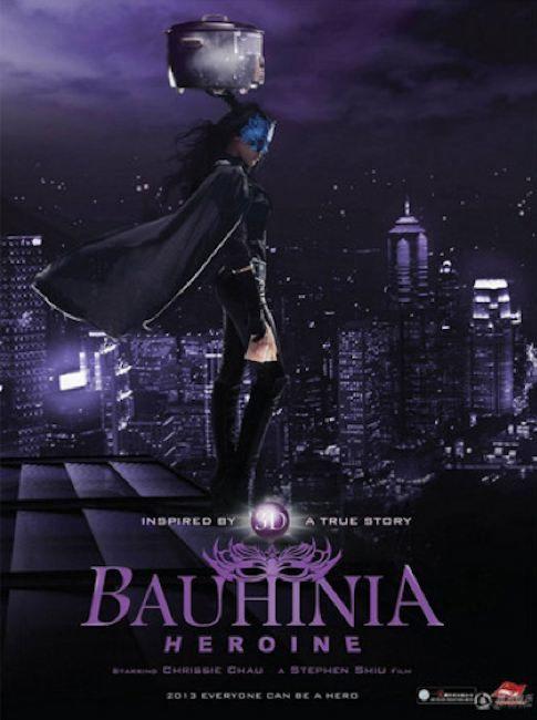 018Bauhinia_film