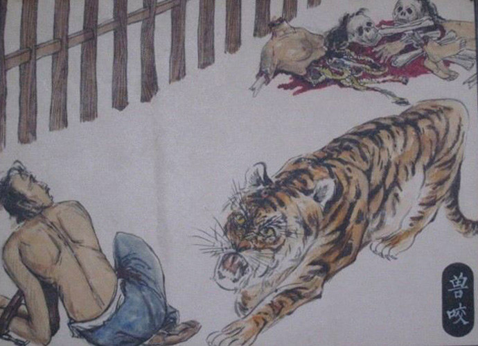 chinese-tortures-12