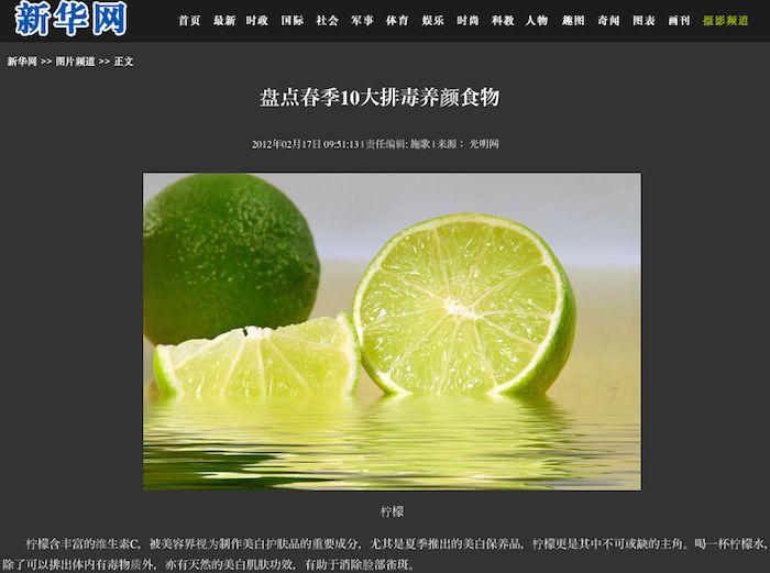 Lime-cibi salutari cinesi