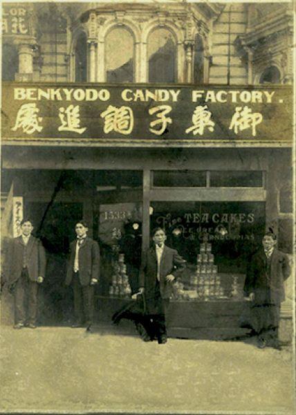 storia del biscotto della fortuna