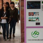 Preservativi gratis alla Chongqing University